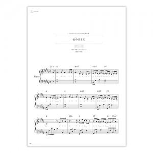 lien_piano_musicscore_002