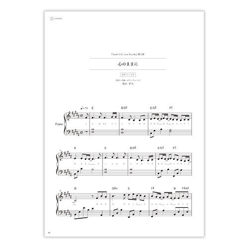 lien_pianocd_scorebook_002
