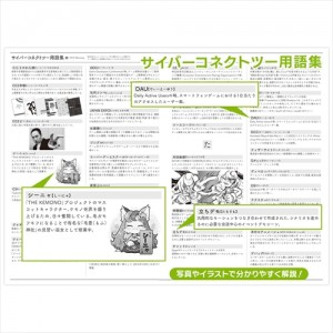 cc2_appointmentbook_003