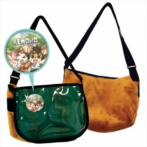 kemono_bag