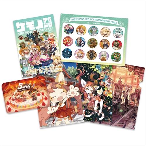 kemono_magazine_anni_goods