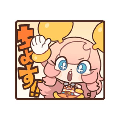 ccchu_004