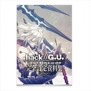 hack_archive_006