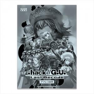 hack_archive_sp_006