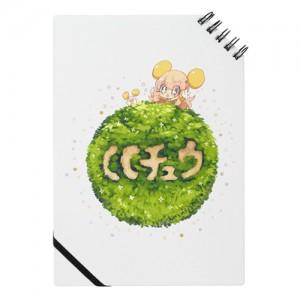 ccchu_note