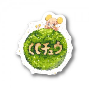 ccchu_sticker