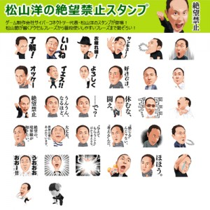 line_stamp_001