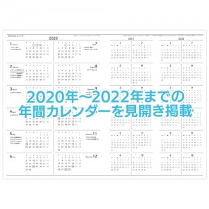 cc2_appointmentbook_004