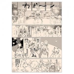 betsu_kemono_magazine_003