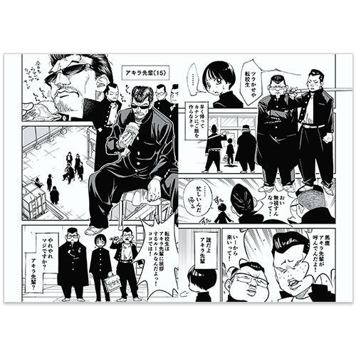 chasergame_book003