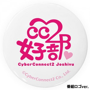 joshivu_badges_001