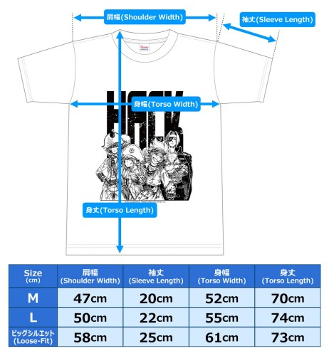 hack_collection_Tshirt_001