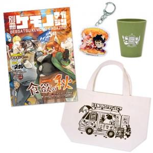 betsu_kemono_magazine_set_005