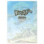 LITTLE TAIL BRONX ARCHIVES「Solatorobo それからCODAへ」完全設定資料集 Vol.1 -BlueSky-