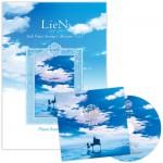 LieN -リアン- 『.hack』ピアノアレンジコレクション Vol.1 ピアノスコアブック同梱版