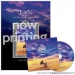 LieN -リアン- 『.hack』ピアノアレンジコレクション Vol.2 ピアノスコアブック同梱版