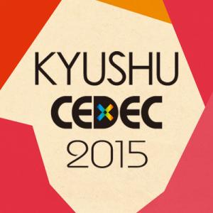 kyusyu_cedec