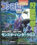 cover_current