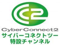 logo_cc2_niconico