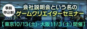 3toshi_top2_osaka