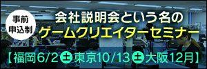 bn_3toshi