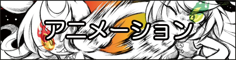 bn_anime