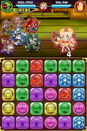 姫CCチュウコラボ_バトル画面