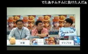 【第6回】5/17(金)ニコ生配信「.hack//ch」公開!
