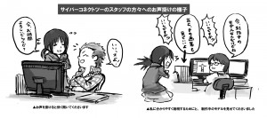 20130523_AT_内木穂乃香①_03