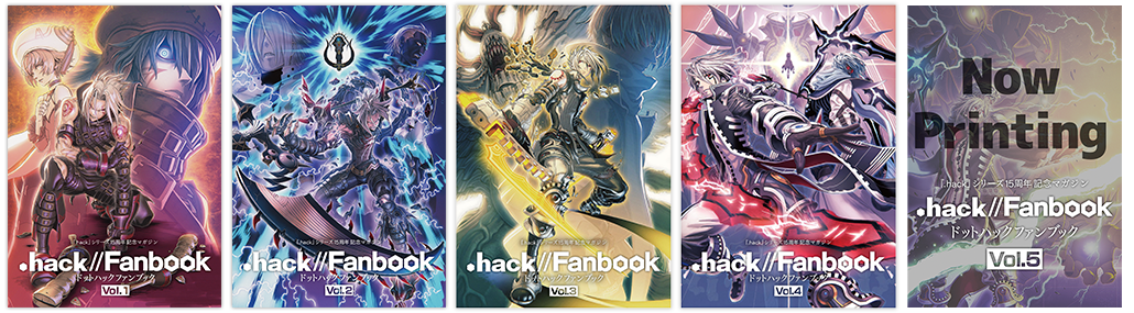 「.hack//Fanbook Vol.1~Vol4」