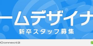 bn_newgraduates_GD_Fukuoka