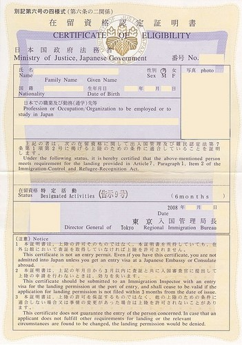Sample of a Certificate of Eligibility.