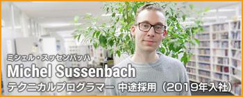 Michel Sussenbach